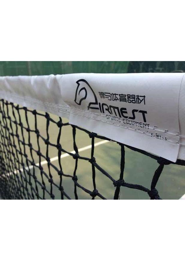 经济型网球网