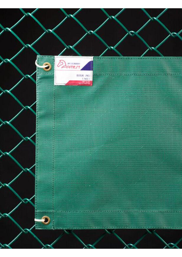 PVC防风网(高级PVC涂塑)